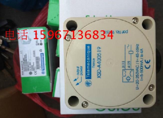 high quality XSD-A400519 Schneider s proximity switch high quality xs212blpal2c schneider s proximity switch