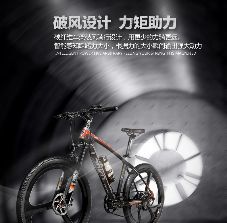 HTB1kvuXXjzuK1Rjy0Fpq6yEpFXaX - S600 2018 New 26'' Ebike Carbon Fiber Body 240W 36V Lithium Battery Pedal Help Electrical Bicycle Light-weight Mountain Bike