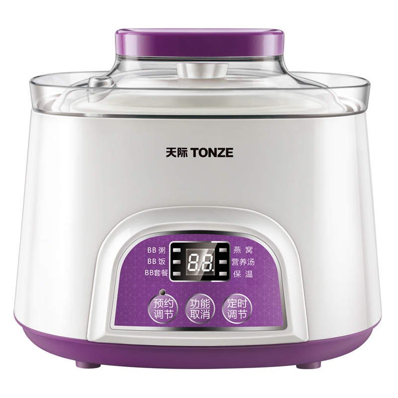Seperated By Water Stew Electric Stew Pot with Ceramic Whitewave Porcelain Automatic Slow Cooker of Microcomputer Control Purple bear ddz b12d1 electric cooker waterproof ceramics electric stew pot stainless steel porridge pot soup stainless steel cook stew