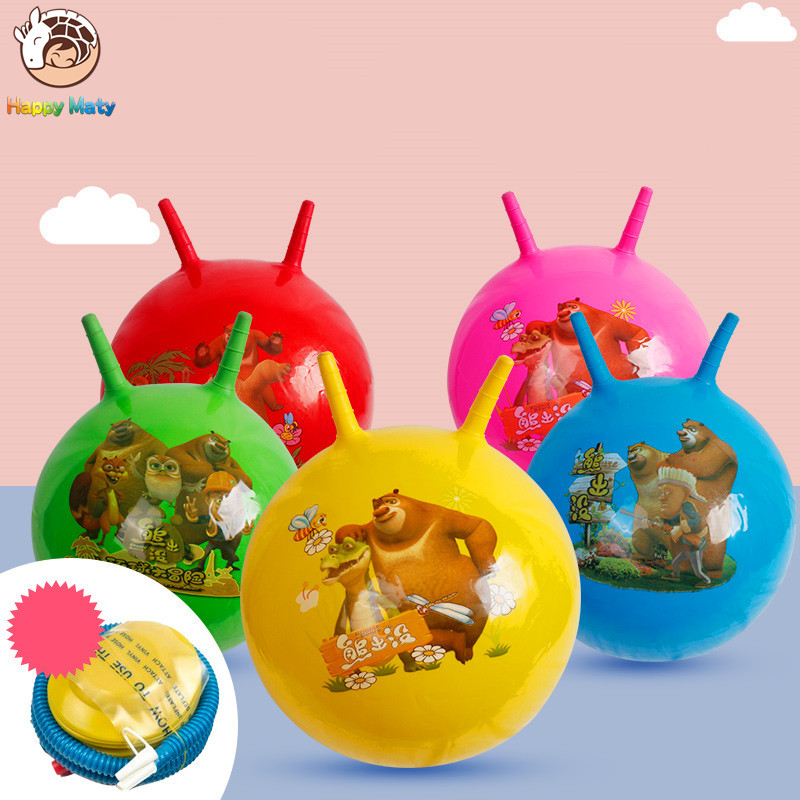 45cm Thickened Inflatable Bouncing balls Claw the Ball Educational Outdoor Sports Toys for Kindergarten Children Kids Jump Games