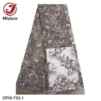 French Lace Fabric with Sequins 5 Yards High Quality African Hot Sale Net Lace Party Dress Embroidery Lace DPW-753