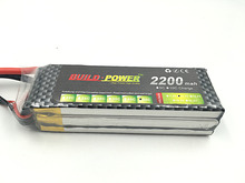 BUILD POWER 3S lipo battery 11.1v 2200mAh 60C For rc helicopter rc car rc boat quadcopter Li-Polymer battey