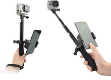 Self Selfie Stick Adjustable Phone Holder