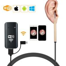 Wi-Fi ухо эндоскоп 3,9 мм Беспроводной цифровой уха отоскоп осмотр Камера с 6 светодиодный бороскоп для iPhone, Android, IPad, ПК