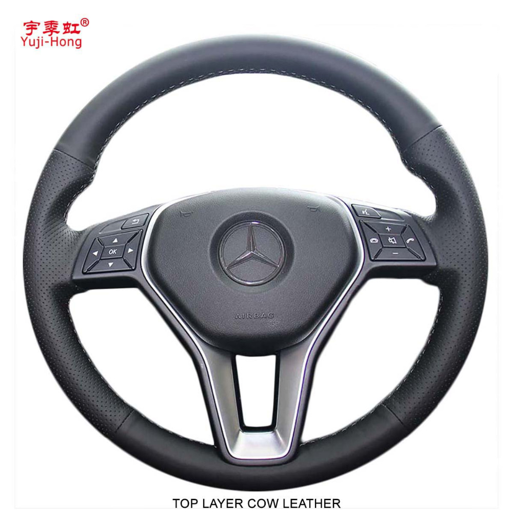 Yuji Hong Top Layer Genuine Cow Leather Car Steering Covers Case for Mercedes benz B260 B180