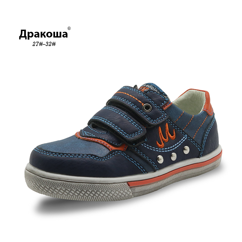Apakowa Autumn Boys Casual Shoes Solid Pu Leather Children s Shoes Comfy Kids Arch Support Anti