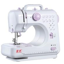 12 видов траектории портативная многофункциональная электрическая швейная машина сменная лапка использовать адаптер питания