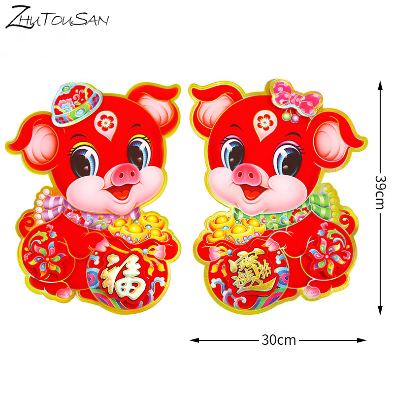 1 Pair 2019 Pig Stickers For Happy Chinese New Year Wall ...