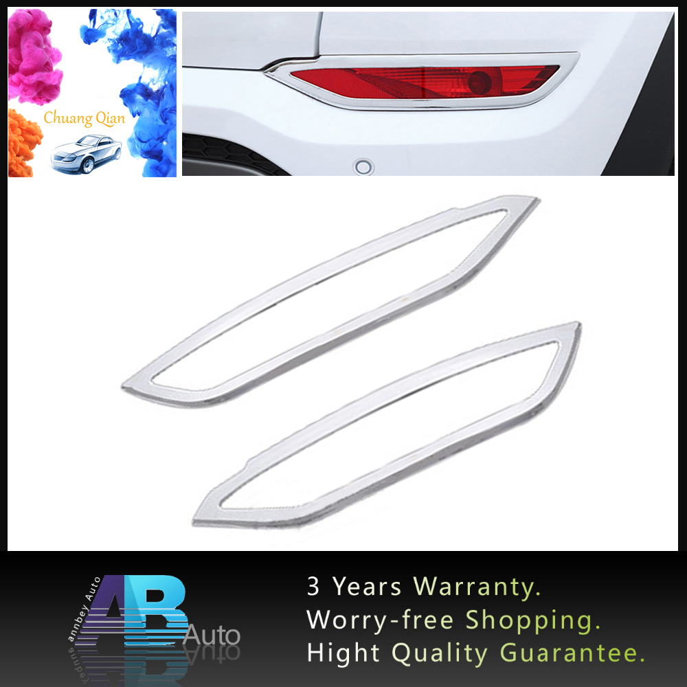 For HYUNDAI Tucson 2016 2017 ABS Chrome Rear Tail Fog light Lamp Shade Frame Trim Foglight Bezel Car Lamp Covers Protector in Styling Mouldings from Automobiles Motorcycles