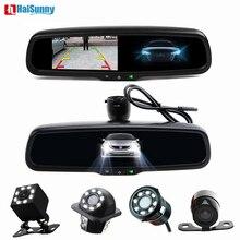 Зеркало заднего вида HaiSunny с автоматическим затемнением, специальный кронштейн с камерой заднего вида CCD, камера ночного видения для Toyota rav4 ...