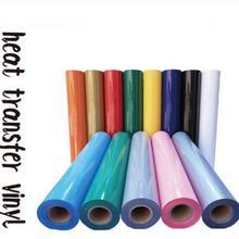 PVC Heat Transfer Vinyl 1 sheet 12