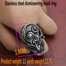 Men's stainless steel ring      Exaggerated index finger taro ring      Domineering Head Ring