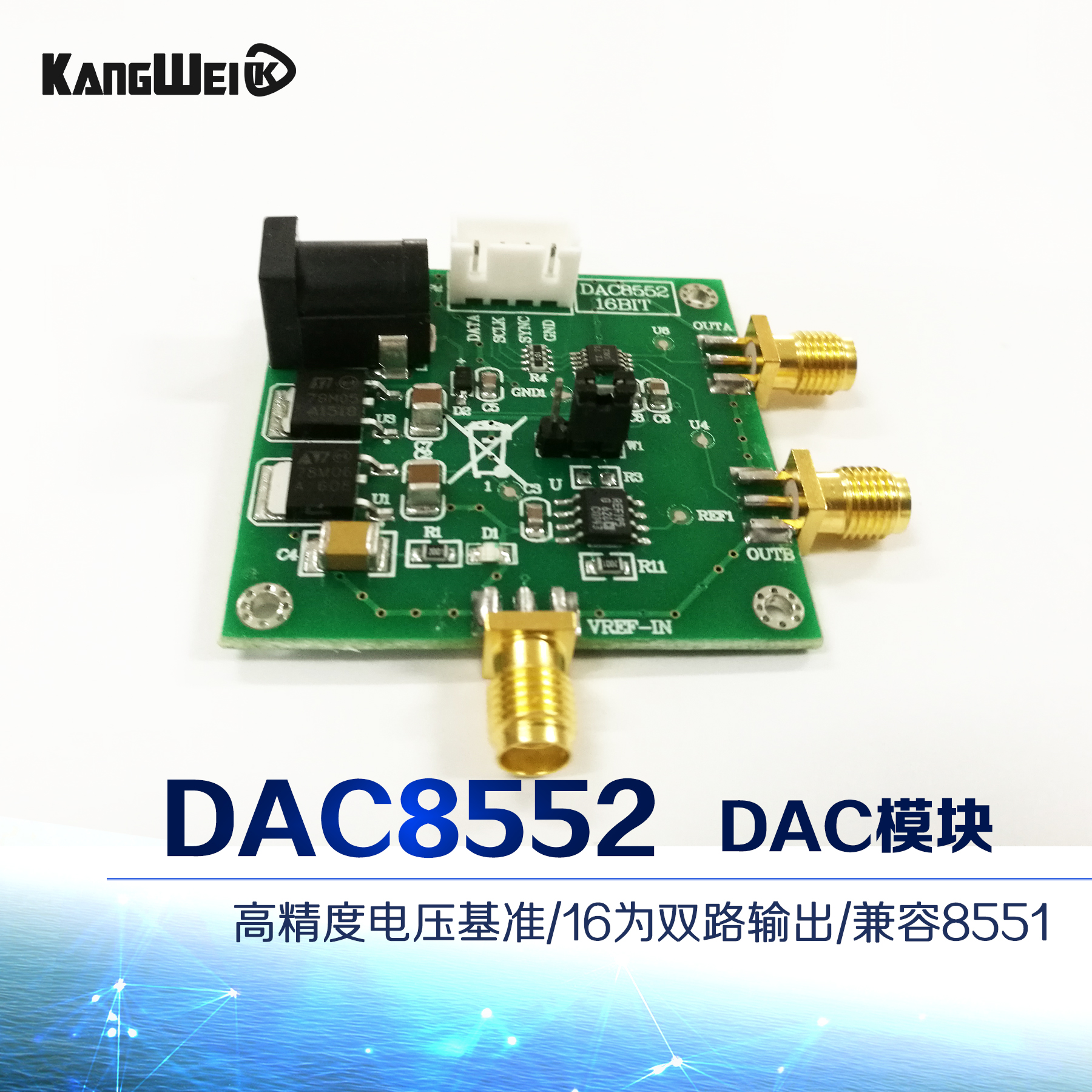 DAC8552 Module 16 Bit Dual Voltage Output DAC DAC High Precision Voltage Reference Source corel wordperfect 9 0 quick source reference guide