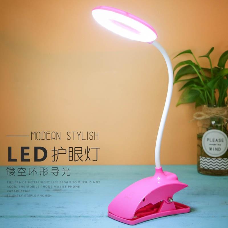 USB folding desk lamp bedroom bedside plug night light creative charging eye touch sensor LED clip lamp