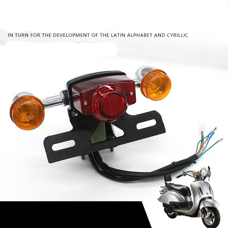Motorcycle Electric Vehicle Front Steering Lamp Flash Indicator Turn Back Tail  Assembly