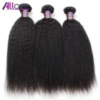 Yaki Straight Indian Human Hair Allove 3Pcs Natural Color 100 Remy Human Hair Weave Shipping Free