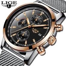 LIGE 2019 New Watches Mens Military Sports Watch Chronograph Waterproof All Steel Quartz Wristwatch Relogio Masculino