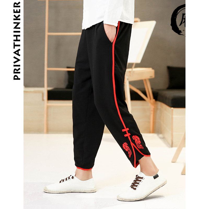 Sinicism Store Man 2018 Pants Street Style Men Solid Black Pants Male Chinese Traditional Red Bottom Trousers Plus Size