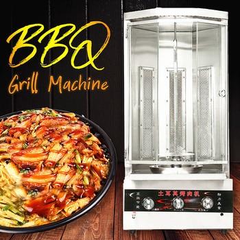 220V Vertical BBQ Rotisserie Electric Rotating Grill Machine Doner Kebab Chicken BBQ kebab machine Гриль