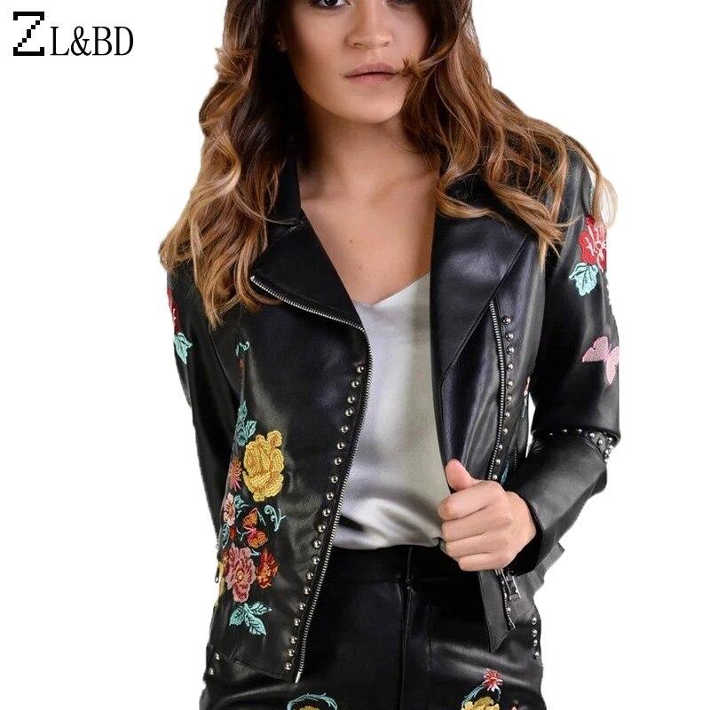 110e104b9 Buy women bomber jacket black and get free shipping on AliExpress.com