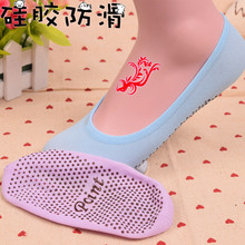 Warm comfortable cotton bamboo fiber girl women's socks ankle low female invisible  color girl boy hosiery  2pair=4pcs WS52