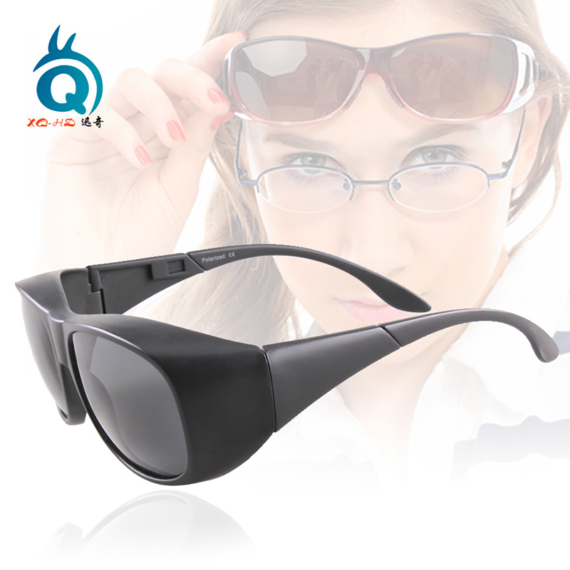 Sunglasses For MAN Plus size Special Sunglasses Online Store China Mainland Fit Over sunglasses