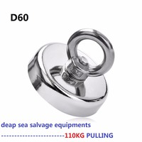 1pcs 110kg Pulling Mounting D60mm Strongest Powerful Neodymium Magnetic Pot With Ring Fishing Gear Deap Sea