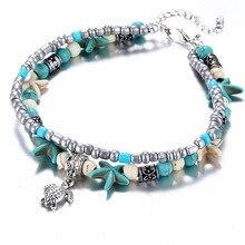 Винтажные браслеты на ногу с бусинами в виде ракушек Морская звезда морская черепаха для женщин Новые многослойные ножные браслеты ручной работы богемные ювелирные изделия