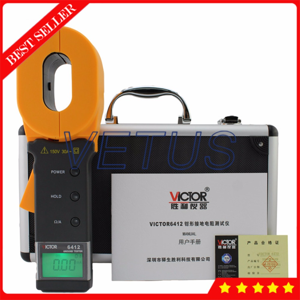 VC6412 Digital Clamp-on Ground Resistance Tester with Clamp Earth Resistance Meter lightning rod measuring instrument