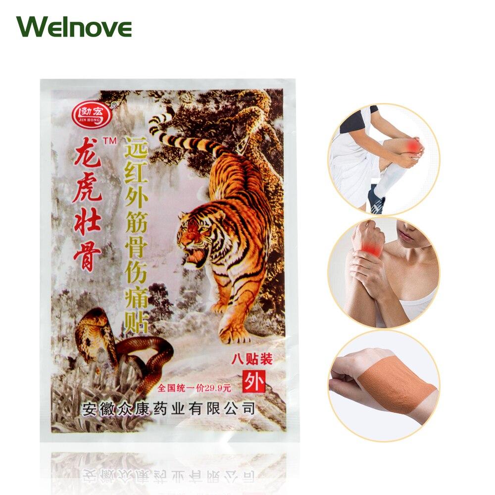 8Pcs/Bag Far IR Treatment Tiger Balm Plaster Muscular Pain Stiff Shoulder Patch Relief Spondylosis Health Care Product C1582