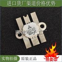 2sc2540 smd rf 튜브 고주파 튜브 전력 증폭 모듈