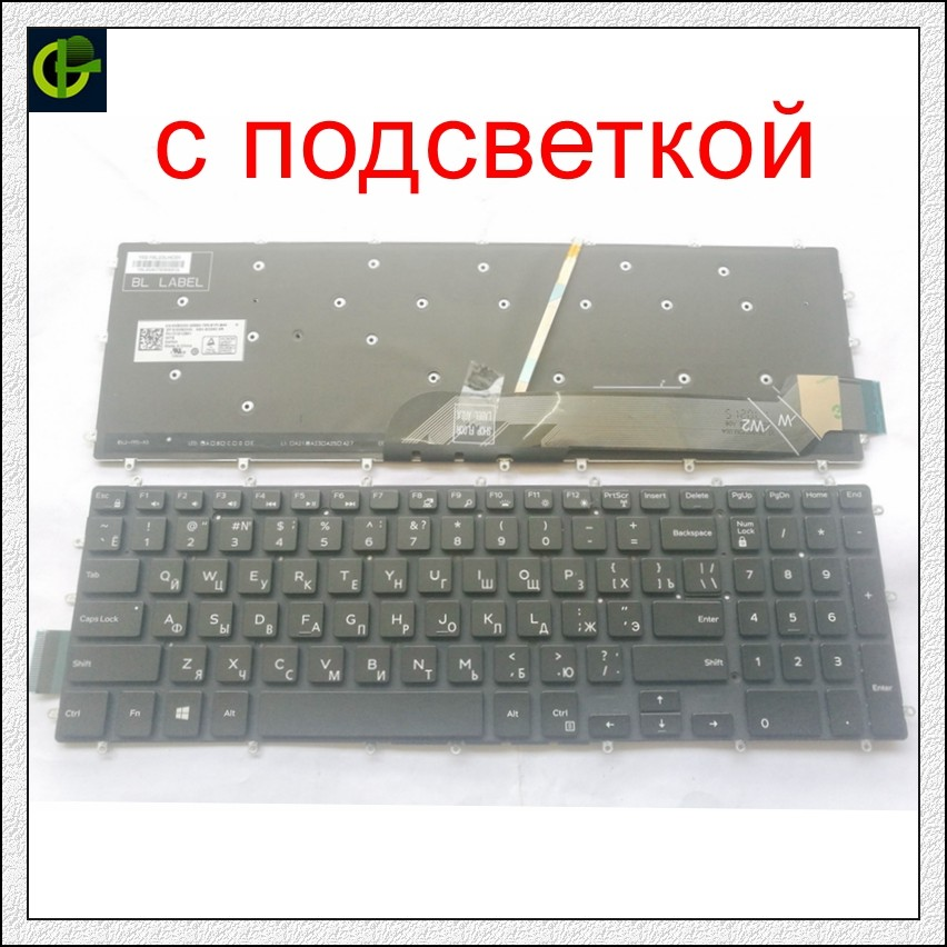 New Backlit Russian Keyboard for DELL 15 5567 7559 5665 15-7000 5765 5767  5565 vostro 5568 V5568 PK131Q02B06 RU Black