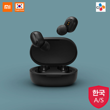 Get more info on the Xiaomi Redmi AirDots True Wireless bluetooth 5.0 Earphones DSP Active Noise Cancellation Headset With Mic Earbuds