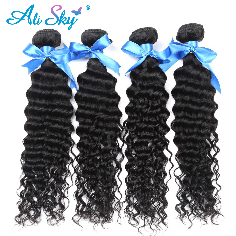 4 Bundle lot Brazilian Deep Curly Ali Sky human hair bundles Weave extension no tangle no
