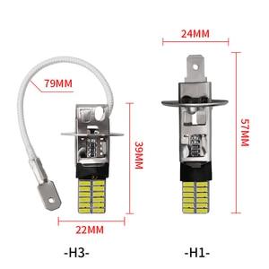Image 2 - 2pcs 24led 4014 SMD H1 LED H3 LED Car LED Bulb Replacement Auto Fog Lamp Driving Daytime Running light White For DC 12V