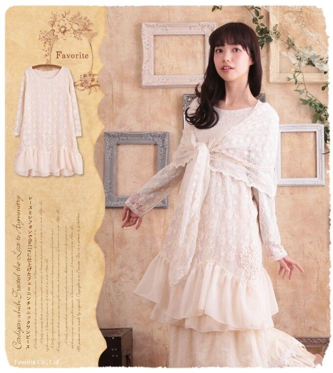 Ukraine sevgili elbiseleri abiti innamorata lolita vestido longo roupas feminina tunika häkeln...