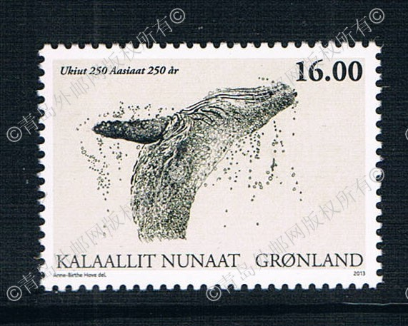 EA2003 Greenland 2013 whale stamps 1 new 0727 стоимость