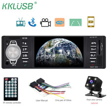 Radio 1 Din Central Multimidia Player 3.9 Inci Auto Radio Bluetooth 1080 P Video MP5 Player Mobil Audio Stereo Auto Radio kokain Pemain(China)