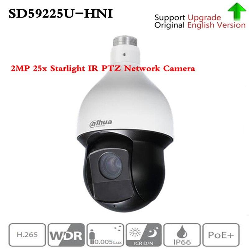 Ahua SD59225U-HNI 2MP 25x Starlight IR PTZ TELECAMERA di Rete IP Della Macchina Fotografica 4.8-120mm 150 m IR Starlight H.265 Codifica auto-tracking IVS PoE +