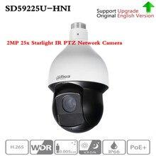Dahua SD59225U HNI 2MP 25x אור כוכבים IR PTZ רשת IP מצלמה 4.8 120mm 150m IR אור כוכבים H.265 קידוד אוטומטי מעקב IVS PoE +