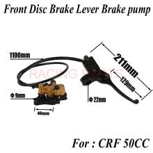 купить CRF50 50CC Hydraulic Front Disc Brake Assy Brake Lever Brake pump Master Cylinder Set Brake Hoses 1100mm Length Dirt Pit Bike по цене 877.09 рублей