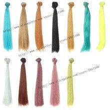 1pcs 25cm 100cm Doll Wigs hair BJD SD doll hair DIY High temperature Wire Many colors