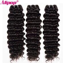 Alipop перуанской глубокая волна пучки волос Человеческие волосы Связки (bundle) не Волосы Remy расширения натуральный черный плетение 1 шт. не потеряв ни клубок
