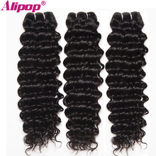 ALIPOP Peruvian Deep Wave Hair Bundles Human Hair Bundles Non Remy Hair Extensions Natural Black Weave 1pc No Shedding No Tangle