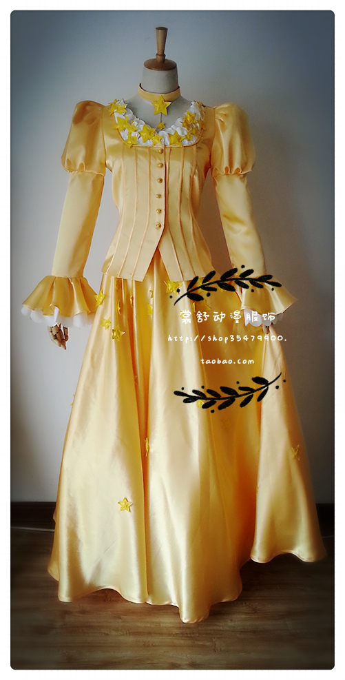 2016 Cardcaptor Sakura kinomoto sakura and Daidouji Tomoyo cosplay costume Magical costume 60th anniversary gold stars dress