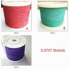 ChengHaoRan 1 متر 0.07x7 أسهم متعددة حبلا النحاس الحرير الطبيعي الحرير مغلف المباعة من قبل متر يتز سلك الغزل المغلف 1 متر