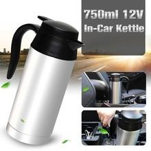 Автомобильный нагревательный чайник из нержавеющей стали для путешествий, кофе, чая, кружка с подогревом, двигатель, горячая вода для автомобиля или грузовика, 750 мл, 12 В