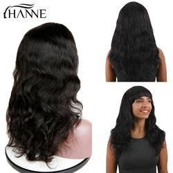 HANNE Hair Brazilian Human Hair Wigs Natural Wave Remy Wig With Bangs Natural Black Color for Black Women