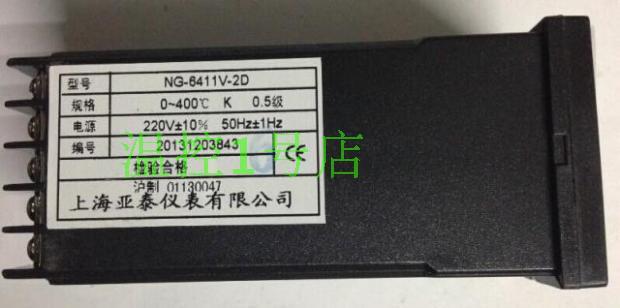 AISET Shanghai Yatai Instrumentation Thermostat NG6411V-2D  цены