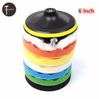 8PCS Set 6Inche 7Inche Car Waxing Beauty Polishing Disc Self Adhesive Wool Ball Polishing Machine Plane